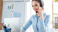 Financial Customer Care