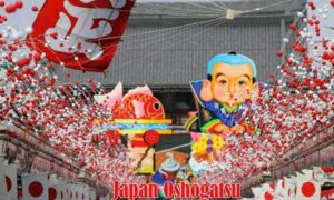 Oshogatsu, Perayaan Tahun Baru